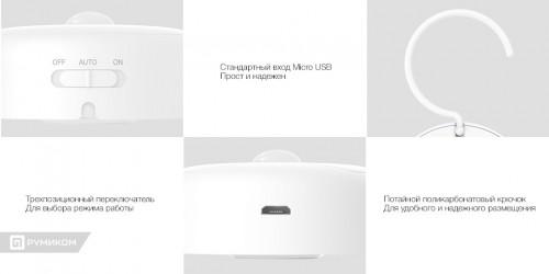 Xiaomi. Светильник Yeelight