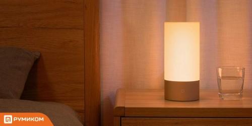 Xiaomi. Прикроватный светильник Mijia Xiaomi YeeLight