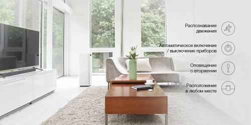 Xiaomi. Комплект умного дома Smart Home (обновленная версия)