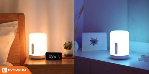 Xiaomi. Прикроватный светильник Xiaomi Mijia Bedside Lamp 2