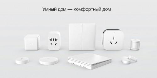 Xiaomi. Умный выключатель Aqara Smart Wall Switch (одинарный, с нулевой линией) (QBKG11LM)