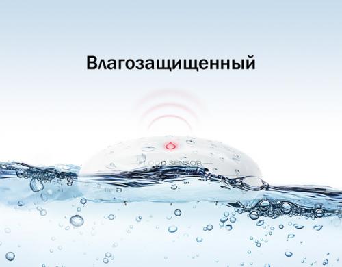 Fibaro. Датчик протечки Fibaro Flood Sensor для Apple HomeKit - FGBHFS-101
