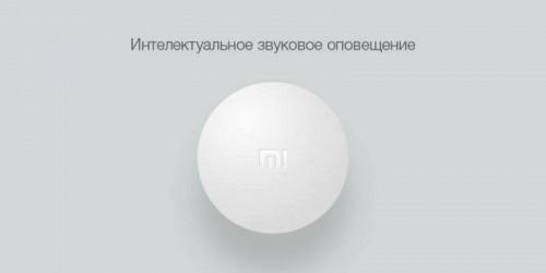 Xiaomi. Главный блок управления умным домом Mi Smart Home Gateway 2