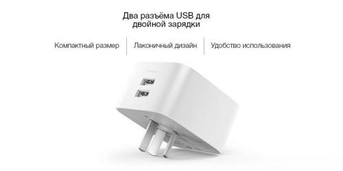 Xiaomi. Умная Wi-Fi розетка Mi Smart Power Plug Socket Plus 2 Usb (ZNCZ03CM)
