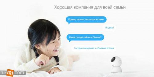 Xiaomi. IP-камера MiJia 360 Home Camera (JTSXJ01CM)